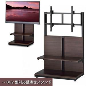 壁寄せテレビスタンド テレビ台 TV台 モニタースタンド 〜60V型対応|kanaemina