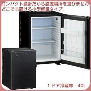 冷蔵庫 本体 小型 1ドア 寝室用冷蔵庫 40L ブラック ペルチェ式 kanaemina