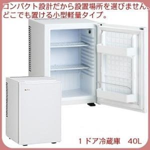 冷蔵庫 本体 小型 1ドア 寝室用冷蔵庫 40L ホワイト ...