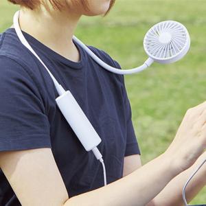 首掛け扇風機 モバイルバッテリーファン 充電式 フレキシブルアーム ハンズフリー|kanaemina
