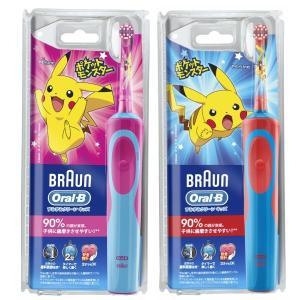 ■商品説明 ポケモン大好きなお子様に!楽しく磨ける電動歯ブラシキッズ用! 歯磨きしながらポケモンをつ...