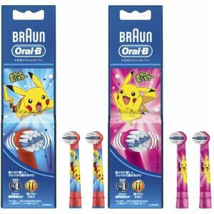 電動歯ブラシ用 替えブラシ ポケモン キッズ 子供用 ブラウン Braun やわらかめ 2本入り 交換用スペア|kanaemina