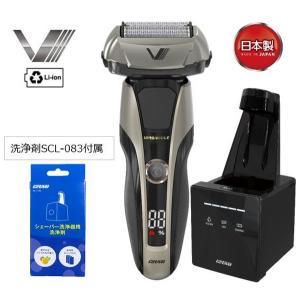 ■所品説明 新開発5枚刃&約4週間充電不要の日本製モデル。 肌への接触面積が広いので、押しあてる圧力...
