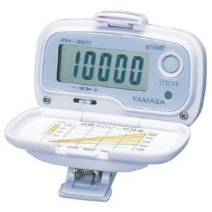 歩数計 万歩計 山佐 ヤマサ 腰用 腰装着タイプ ベルト ウエスト クリップ式 感度調整機能付き|kanaemina