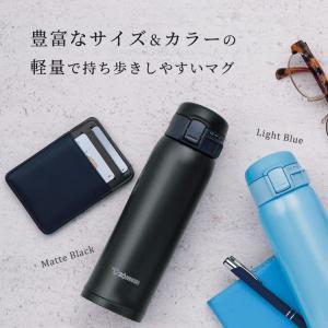 水筒 ステンレスボトル 直飲みマグボトル 600ml 象印 保温 保冷 真空断熱 魔法瓶 タンブラー おしゃれ 軽量|kanaemina