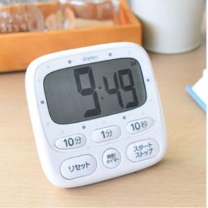 キッチンタイマー 時計付きタイマー 大画面 鳴動時間設定 置き掛け マグネット磁石 スタンド付き|kanaemina