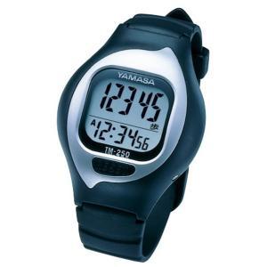 歩数計 万歩計 腕時計型 山佐 カレンダー表示 生活防水 メンズ レディース 男性 女性|kanaemina