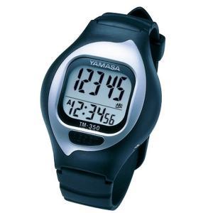 歩数計 万歩計 腕時計型 山佐 消費カロリー 距離 歩行時間 カレンダー 生活防水 メンズ レディース|kanaemina