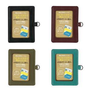 マルチIDケース スキミング防止カード用ケース 3層構造 ノータム・マルチIDケース ストラップ付き|kanaemina