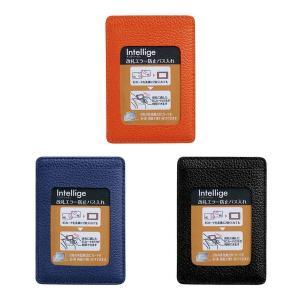 改札エラー防止パス入れ スキミング防止カード用ケース アンテリージェ 高級本革製|kanaemina
