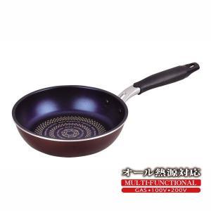 ブルーダイヤモンドコート フライパン 20cm ガス火 IH対応 ライズ パール金属|kanaemina