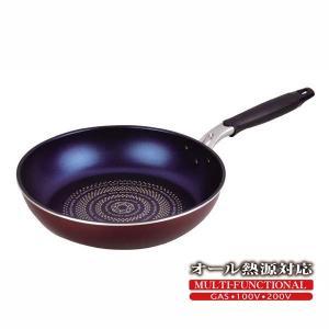 ブルーダイヤモンドコート フライパン 30cm ガス火 IH対応 ライズ パール金属|kanaemina