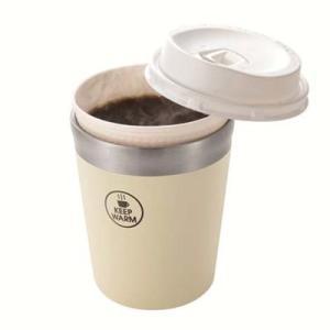 コンビニコーヒーカップ 真空断熱容器 保温 保冷 コンビニ珈琲用 レギュラー アイボリー|kanaemina