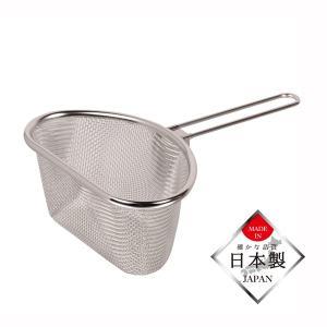 手付き茹でザル ゆでざる 笊 ステンレス製 ストレーナー 中 持ち手付き 日本製|kanaemina