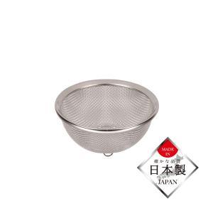 ザル ざる 笊 12cm ステンレス製 ストレーナー 水切り 日本製|kanaemina