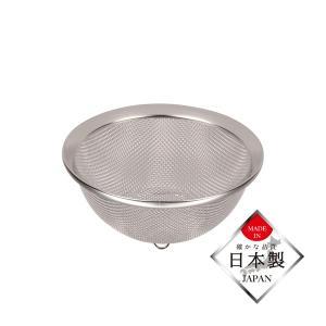 ザル ざる 笊 15cm ステンレス製 ストレーナー 水切り 日本製|kanaemina