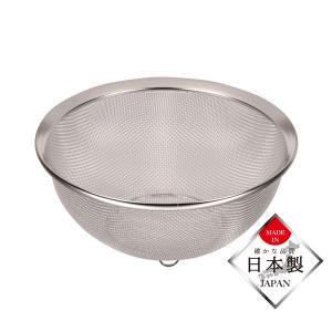 ザル ざる 笊 21cm ステンレス製 ストレーナー 水切り 日本製|kanaemina