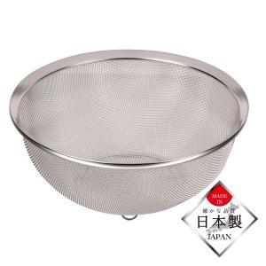 ザル ざる 笊 24cm ステンレス製 ストレーナー 水切り 日本製|kanaemina