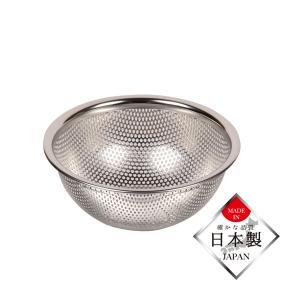 パンチングボール 15cm キッチン 調理用 料理用 ボウル ステンレス 日本製|kanaemina