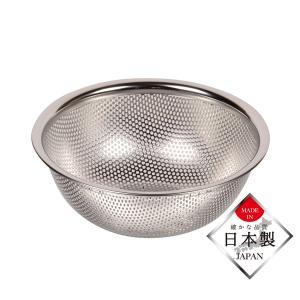 パンチングボール 18cm キッチン 調理用 料理用 ボウル ステンレス 日本製|kanaemina