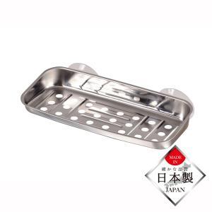 スポンジラック 洗剤置き 小 シンク 流し台 収納 整理 ステンレス製 吸盤付き 日本製|kanaemina