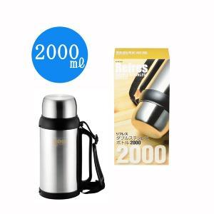 水筒 ステンレスボトル 広口 コップ付き 大容量 保温 保冷 真空断熱 2000ml 2リットル|kanaemina