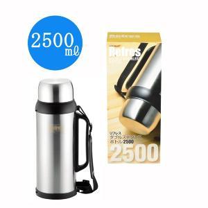 水筒 ステンレスボトル 広口 コップ付き 大容量 保温 保冷 真空断熱 2500ml 2.5リットル|kanaemina