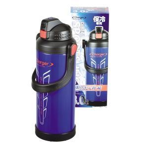 水筒 直飲みチャージャー スポーツジャグ  3リットル 3000ml 保冷専用 大容量 部活 運動 子供|kanaemina
