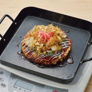 鉄板プレート 焼肉 お好み焼き グリル ガスコンロ IH調理器対応 角型 25cm 鉄製 調理器具 kanaemina