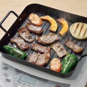 鉄板プレート 焼肉 波型プレート 25cm グリル ガスコンロ IH調理器対応 鉄製 調理器具 kanaemina