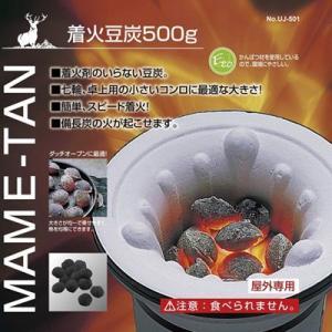 豆炭 500g 着火剤のいらない豆炭 七輪 卓上ミニ炭火コンロ用 kanaemina