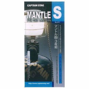 マントル ガスランタン用 Sサイズ 3枚組 キャプテンスタッグ 純正 キャンプ ガス灯|kanaemina
