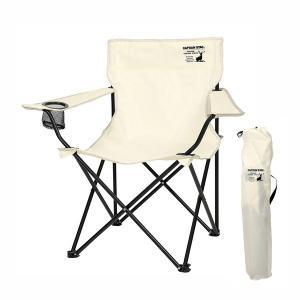 ラウンジチェアー 折りたたみ椅子 アウトドア 軽量 コンパクト収納 アイボリー|kanaemina