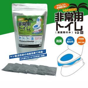 非常用トイレ 10回(凝固剤のみ)|kanaemina