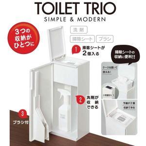 ■商品説明 ○トイレブラシ・トイレ用洗剤・お掃除シートの3つがひとつに収納できるトイレブラシケース。...