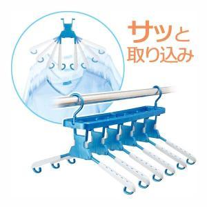 ■商品説明 スパッと洗濯物を取り外し、簡単に取り込む事ができます。 両サイドのフックで吊るすので、回...