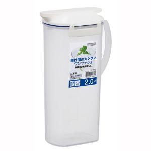 麦茶ポット 水差し ピッチャー 冷水筒 冷蔵庫ポット 2000ml 2リットル 耐熱容器 熱湯対応 日本製|kanaemina