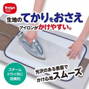 アイロン掛け用あて布 なめらかアイロンあて布 てかり防止 56×36cm|kanaemina