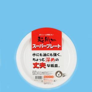 紙皿 スーパープレート 26cm 6枚入 kanaemina