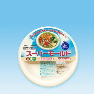 紙皿 スーパーモールド プレート18cm 10枚入 kanaemina