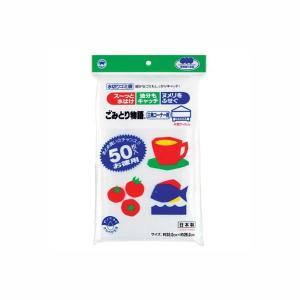 水切りゴミ袋 三角コーナー用 水切り器 50枚入 台所 キッチンシンク用|kanaemina