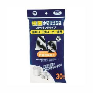水切りネット 生ごみ ゴミ袋 排水溝 三角コーナー兼用 抗菌防臭ストッキング 30枚入|kanaemina