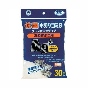 浅型排水溝用 水切りネット 水切り器 抗菌 30枚入|kanaemina