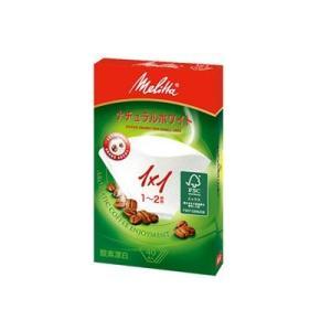珈琲フィルター メリタ 1〜2杯用 アロマジック ホワイト 1X1 40枚×3 kanaemina