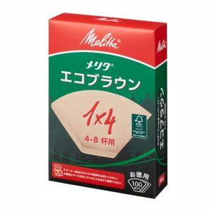 コーヒーペーパーフィルター ドリップ珈琲 濾紙 ろ紙 1×4G 4杯〜8杯 100枚入 kanaemina