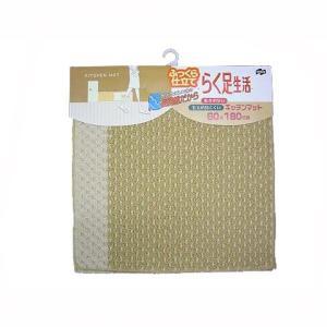 キッチンマット ラグマット 60×180cm エフィカス ベージュ 日本製|kanaemina