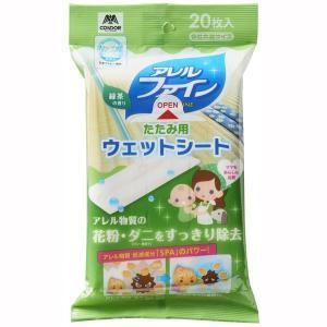畳掃除用 たたみ清掃用 ウェットシート 20枚入 お掃除ワイパー用 アレル物質 花粉 ダニ除去 緑茶の香り|kanaemina
