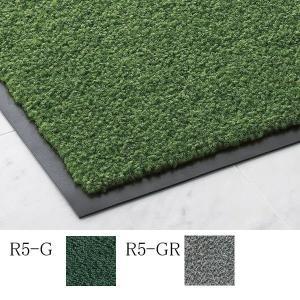 玄関マット ドアマット ロンステップマット 室内用 屋内用 グリーン 幅75cm|kanaemina