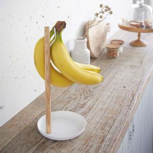 バナナスタンド バナナホルダー ツリーハンガー 吊り下げ トスカ 白 ホワイト|kanaemina