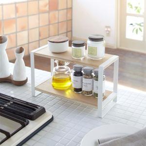 キッチン収納ラック スパイスラック 2段 おしゃれ スチール 木製 トスカ 白 ホワイト|kanaemina